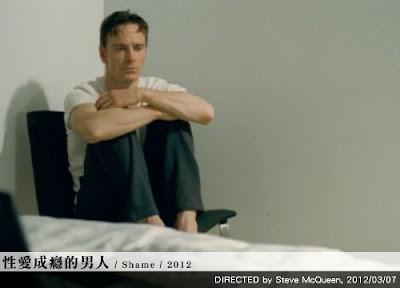 《性愛成癮的男人》劇照