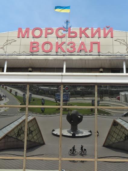 Киев-Одесса за три дня