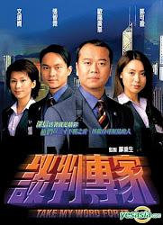 Take My Word For It TVB - Chuyên gia đàm phán