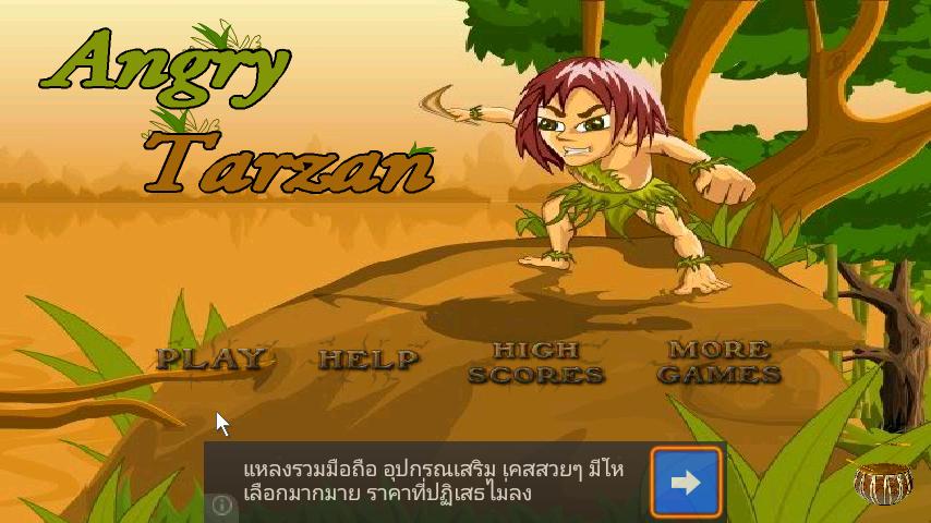 Angry Tarzan | เกมส์ทาร์ซานน้อยผจญภัย | โหลดเกมส์แอนดรอยด์ฟรี