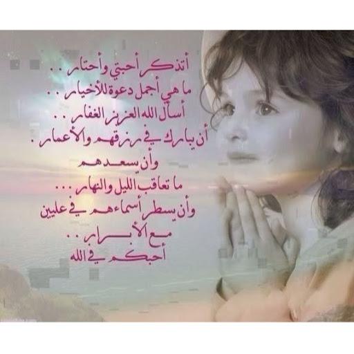 Wafa Saad Photo 22
