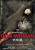 Sát Thủ Gợi Tình - Gun Woman poster