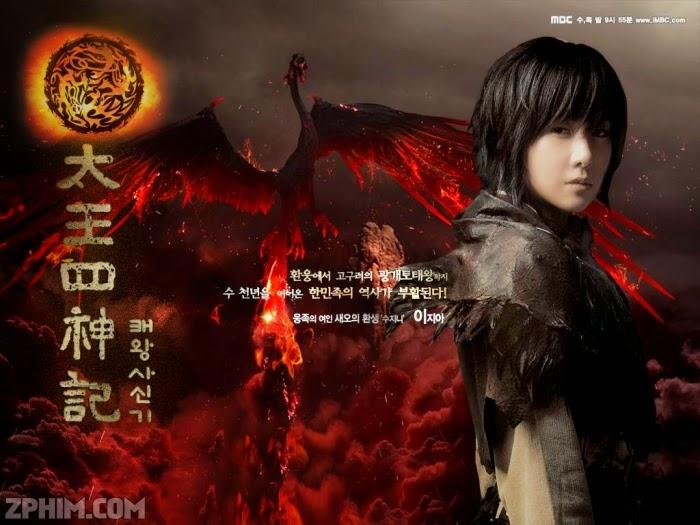 Ảnh trong phim Thái Vương Tứ Thần Kí - The Legend 2