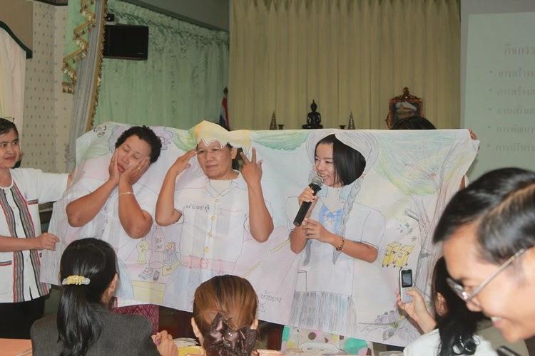 โครงการพัฒนาเครือข่ายเด็กไทยฟันดี