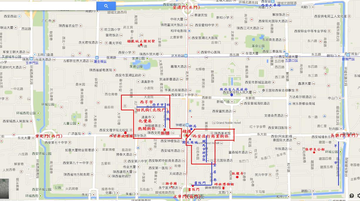 西安市中心城內景點示意圖