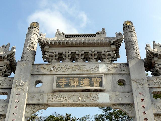 Monastero Po Lin