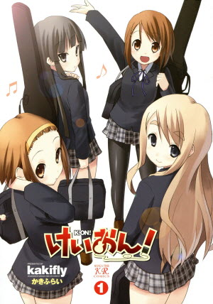K-On! 2nd Season