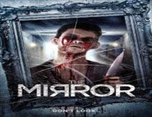 فيلم The Mirror