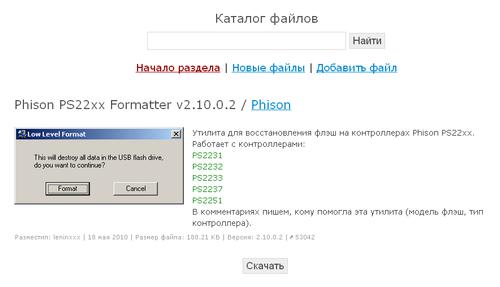 Untuk mendownload, klik tombol bagian bawah
