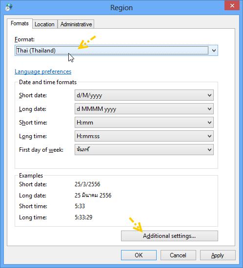 การเปลี่ยน Region Language บน Windows 8 ให้เป็นประเทศไทย W8lang02