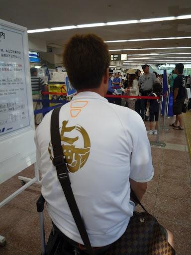 原宿表参道元氣祭 スーパーよさこい2010♪ 4