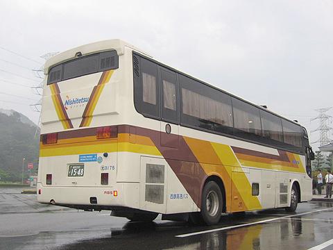 西鉄高速バス「さぬきエクスプレス福岡号」 3175 リア