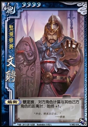 Wen Ping 2