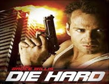 فيلم Die Hard