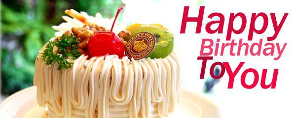 消費滿額 當月壽星贈送四吋蛋糕喔