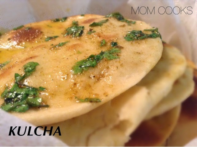 Kulcha | Delhi Style Kulcha | How to make Kulchas at home | Stepwise pictures | Easy Recipe