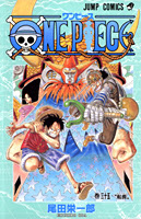 One Piece Manga Tomo 35
