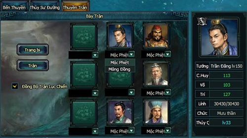 Game thủ Việt sẽ chống cướp biển trong Ngọa Long 2.0 4
