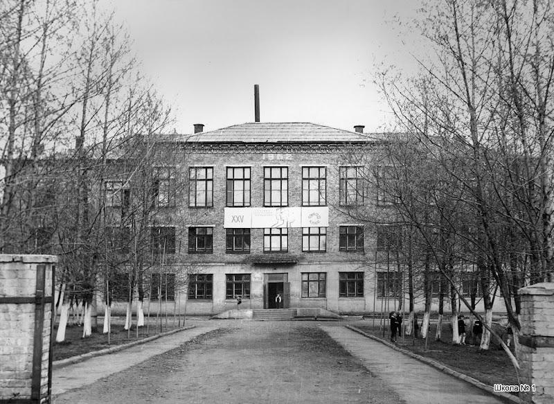 shkola_n1.jpg