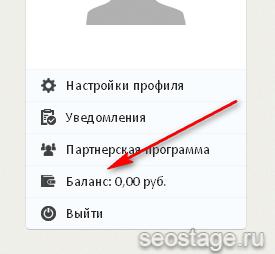 plibber.ru