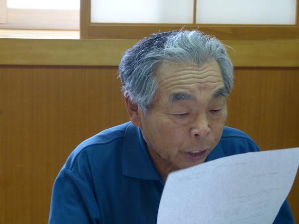 田中副代表