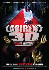Labirent 3D - Senritsu Meikyû - The Shock Labyrinth