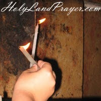 Prayer Request - HolyLandPrayer.com