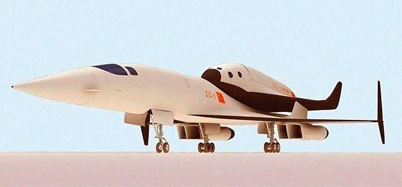 chinese space shuttle program - photo #24