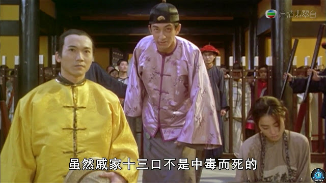 Quan Xẩm Lốc Cốc - Châu Tinh Trì