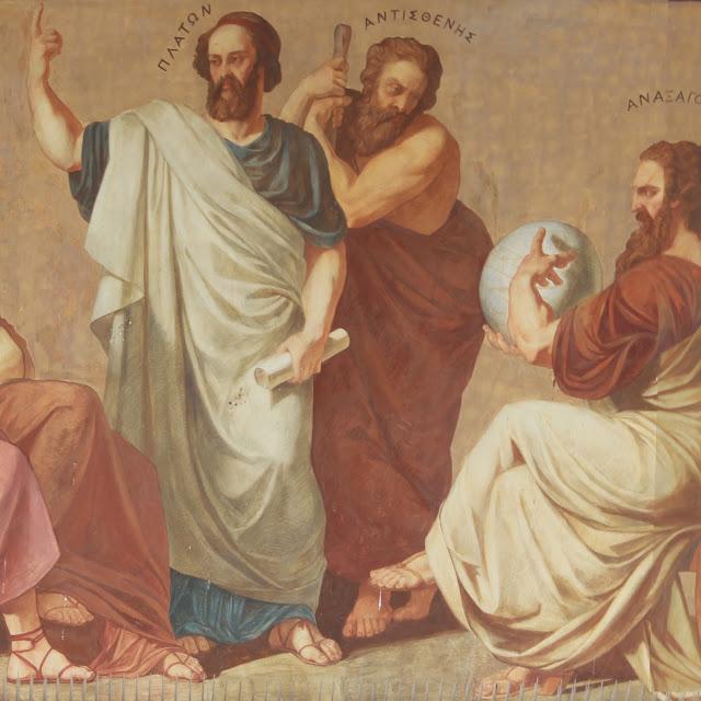 Pintures Murals de la Universitat d'Atenes