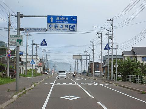 阿寒バス「釧路羅臼線」 まもなく羅臼市街
