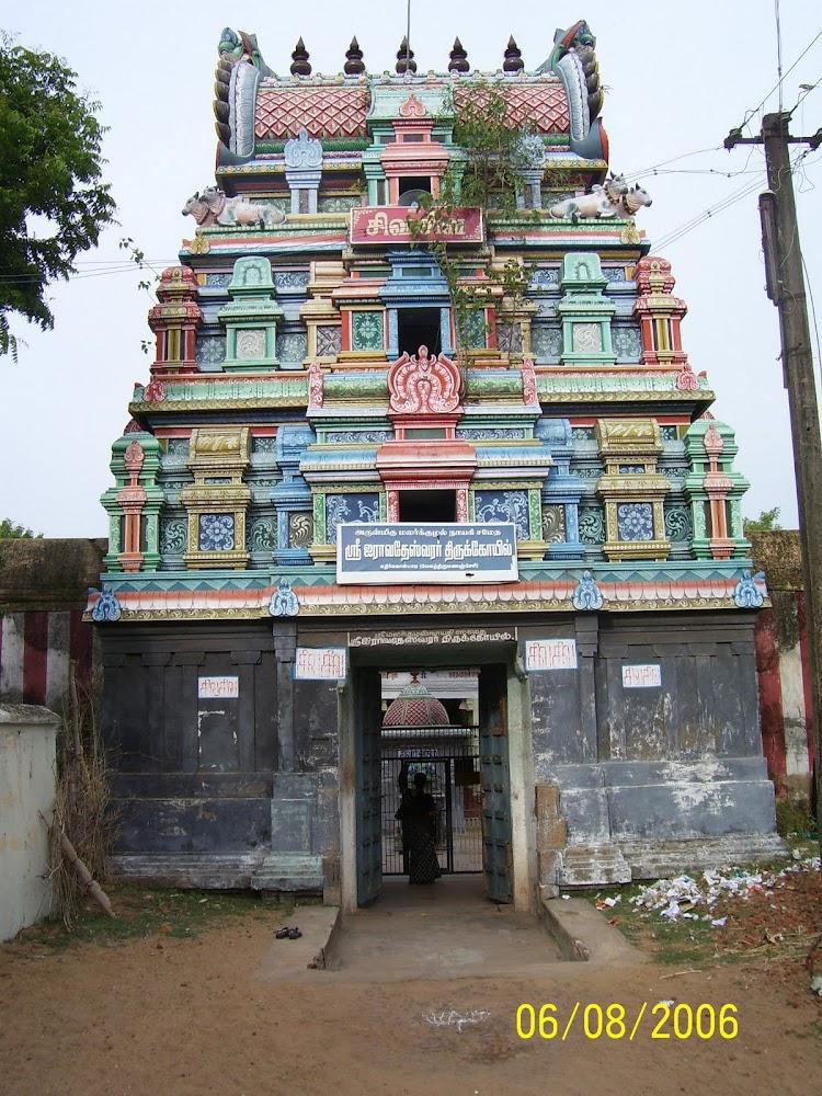 Sri Airavatheswarar Temple, Thiru Edhirkolpadi, Mayiladuthurai - 275 Shiva Temples