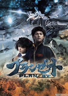 Cuộc Chiến Nhân Loại - Planzet - 2011