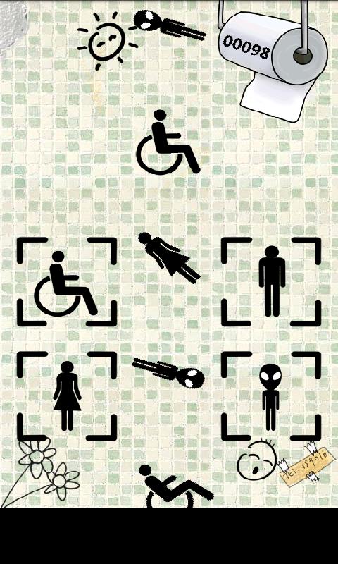 choice of pee_005