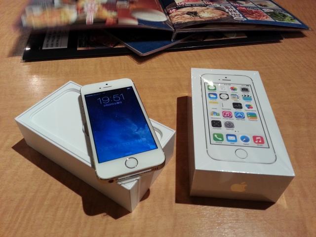 【iPhone 5S】最強の0円運用。【3円】