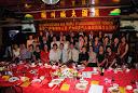 2011 紀念印支華人移民法國卅五周年