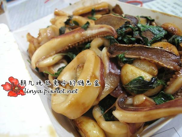 【台南】大船海鮮碳烤。外帶 - Linya - 痞客邦PIXNET