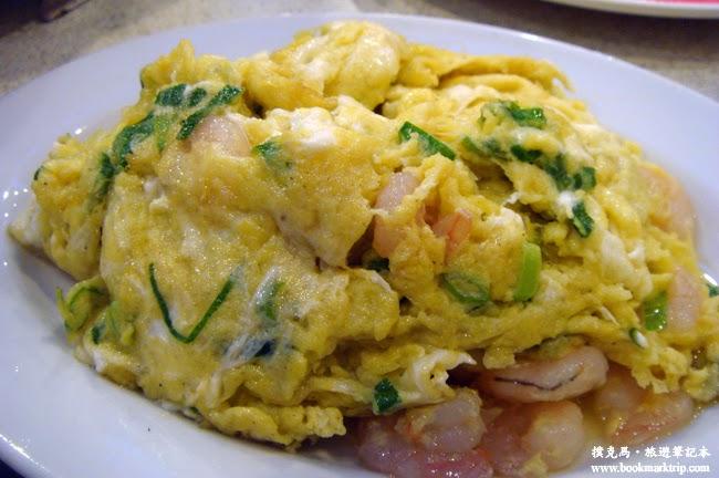 食為天珍饌美食蝦仁炒蛋