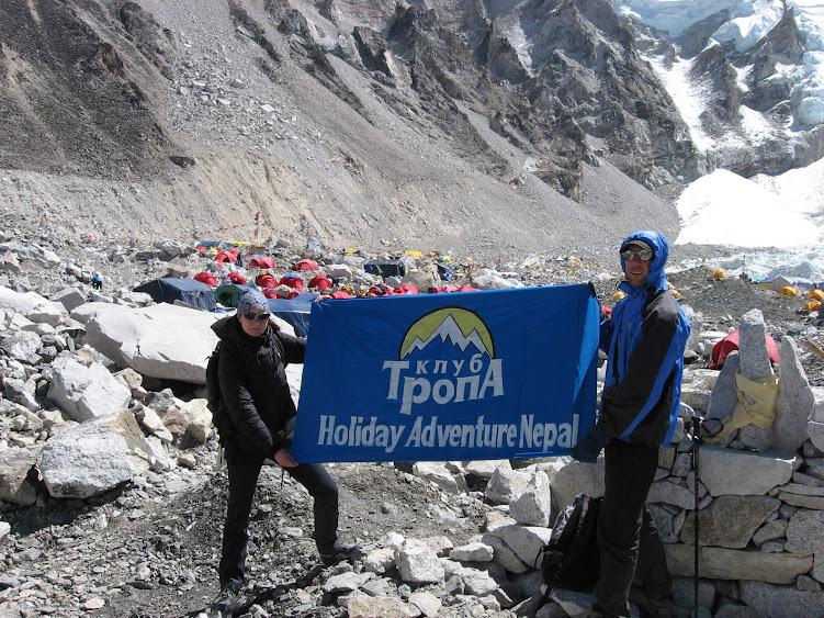 Трек к Эвересту 2012