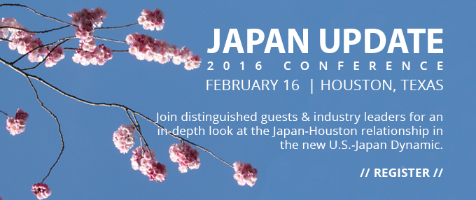 Japan Update: A Look at the New Japan-Houston Relationship in the New U.S.-Japan Dynamic