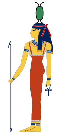 Neith Image