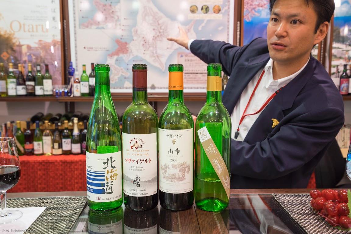 4種類のティスティングワイン