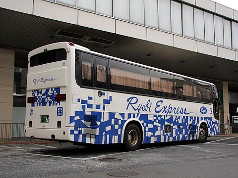 両備ホールディングス「ペガサス号」0699 リア 天満屋バスセンターにて