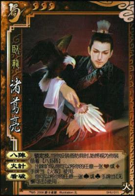 Zhuge Liang Y