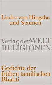 [Wilden: Lieder von Hingabe und Staunen, 2013]