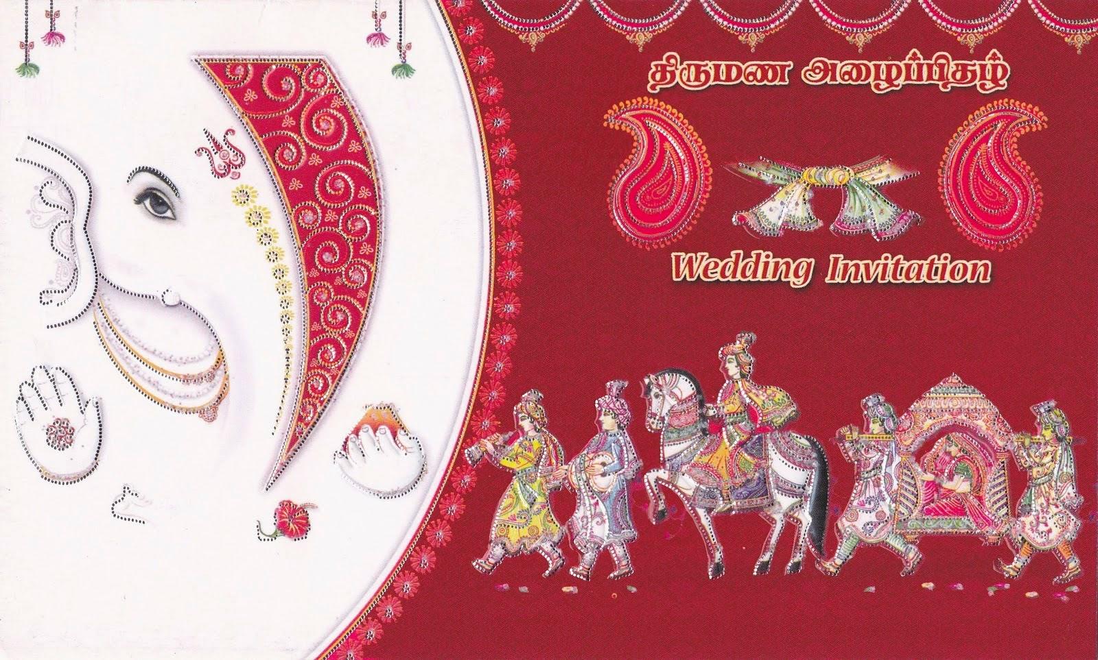 Muslim Wedding Invitations 65 Awesome Al Ahmed Wedding Cards