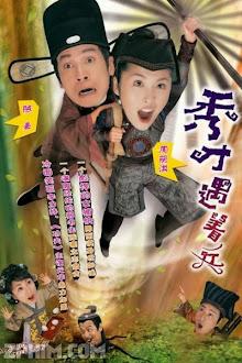 Mưu Dũng Kì Phùng - The Gentle Crackdown (2005) Poster