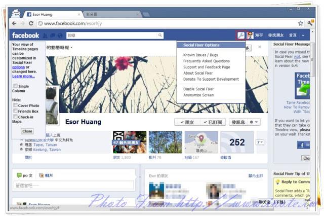 Social%2520Fixer%2520for%2520Facebook 3