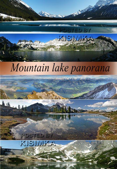 Stock Photo: Mountain lake - panorama
