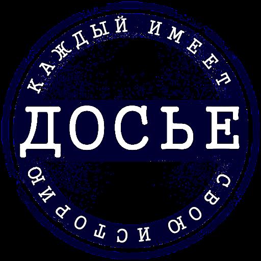 В Незалежную - под прицелом. Украина придумывает, как насолить россиянам